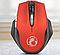 Беспроводная игровая мышь IMICE E-1800, фото 3