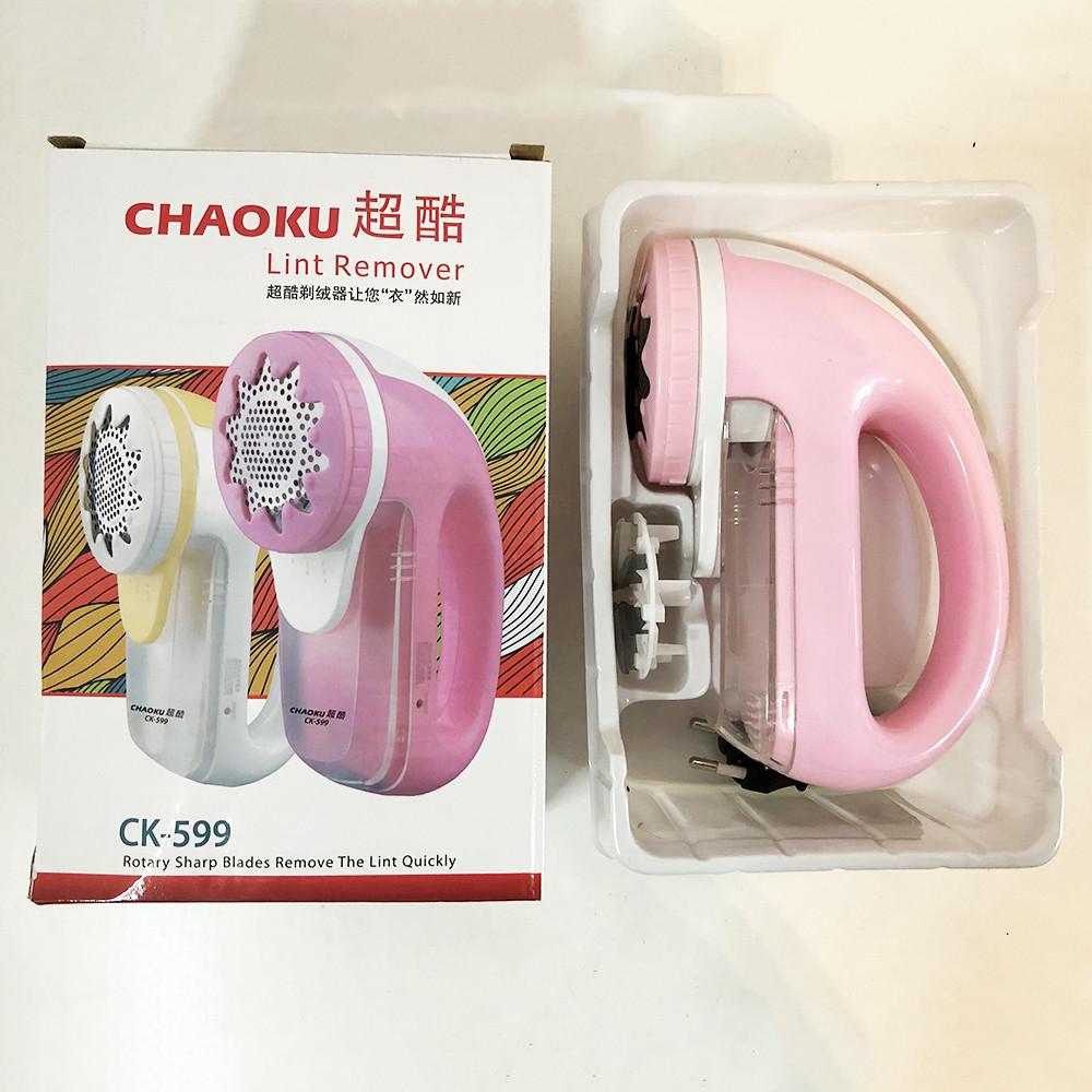 Машинка від катишків CHAOKU CK-599