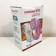 Машинка від катишків CHAOKU CK-599, фото 3