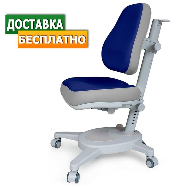 Mealux Onyx | Дитячий комп'ютерний стілець для школяра | Комп'ютерні дитячі крісла