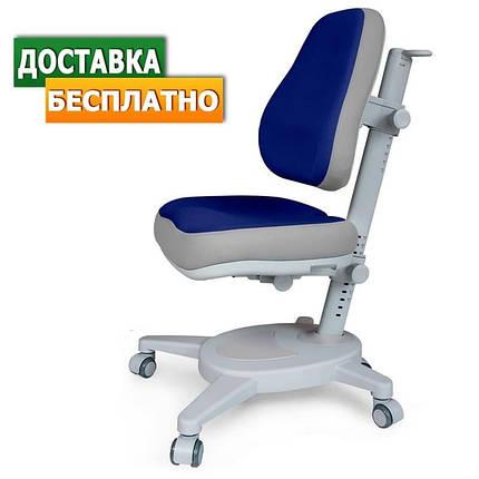 Mealux Onyx | Дитячий комп'ютерний стілець для школяра | Комп'ютерні дитячі крісла, фото 2