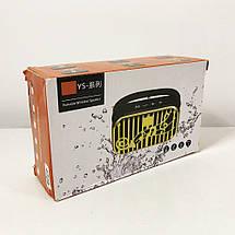 Колонка JBL YS-7. Цвет: черный, фото 3