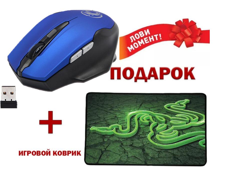 Акція! Ігрова миша iMICE G-1700 + килимок у подарунок!