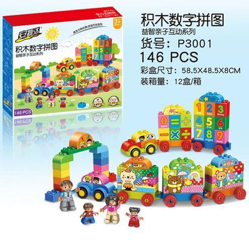 Дитячий конструктор паровозик (146 деталей)