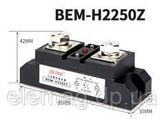 250A Твердотільне реле BERM MGR-H2250Z AC SSR промислове