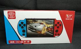 Портативная приставка PSP X7 Plus (9999 игр)
