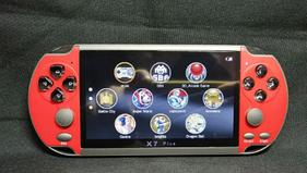 Консоль игровая PSP X7 Plus (9999 игр) Красный