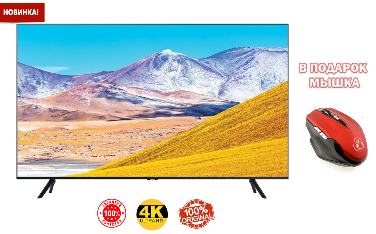 "Телевізор Samsung 42"" SmartTV (Android9.0/WiFi/FullHD/DVB-T2)"