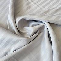 Сатин Люкс страйп світло-сірий зі смужкою 1,1 см, ширина 240 см