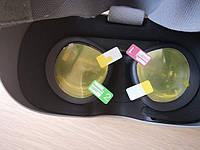 Захисна плівка для лінз VR очків Oculus Quest / Oculus Rift (1 комплект)