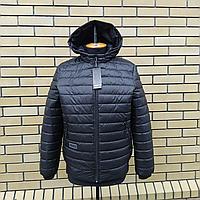 Весенняя куртка на мужчину размеры 50-64