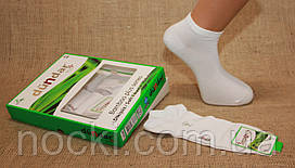 Мужские носки короткие с бамбука DUNDAR  белый