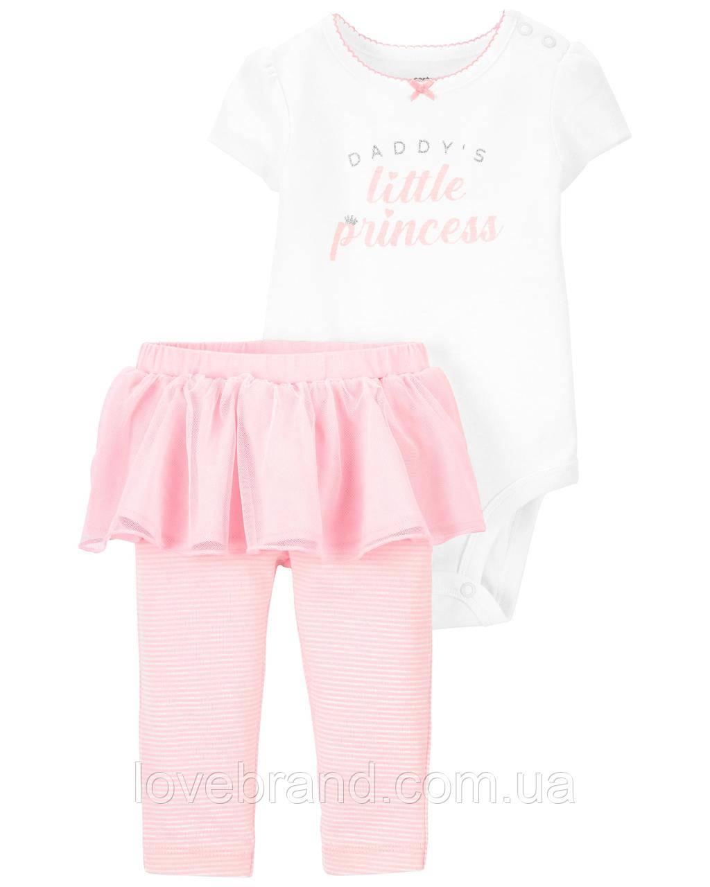 """Наборчик для девочки Carter's """"Папина принцесса""""  нежно розовый"""