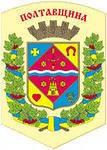 Грузоперевозки по Полтавской области