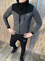 Under Armour Мужской спортивный костюм серый с капюшоном осень/весна/лето.Олимпийка+штаны демисезон