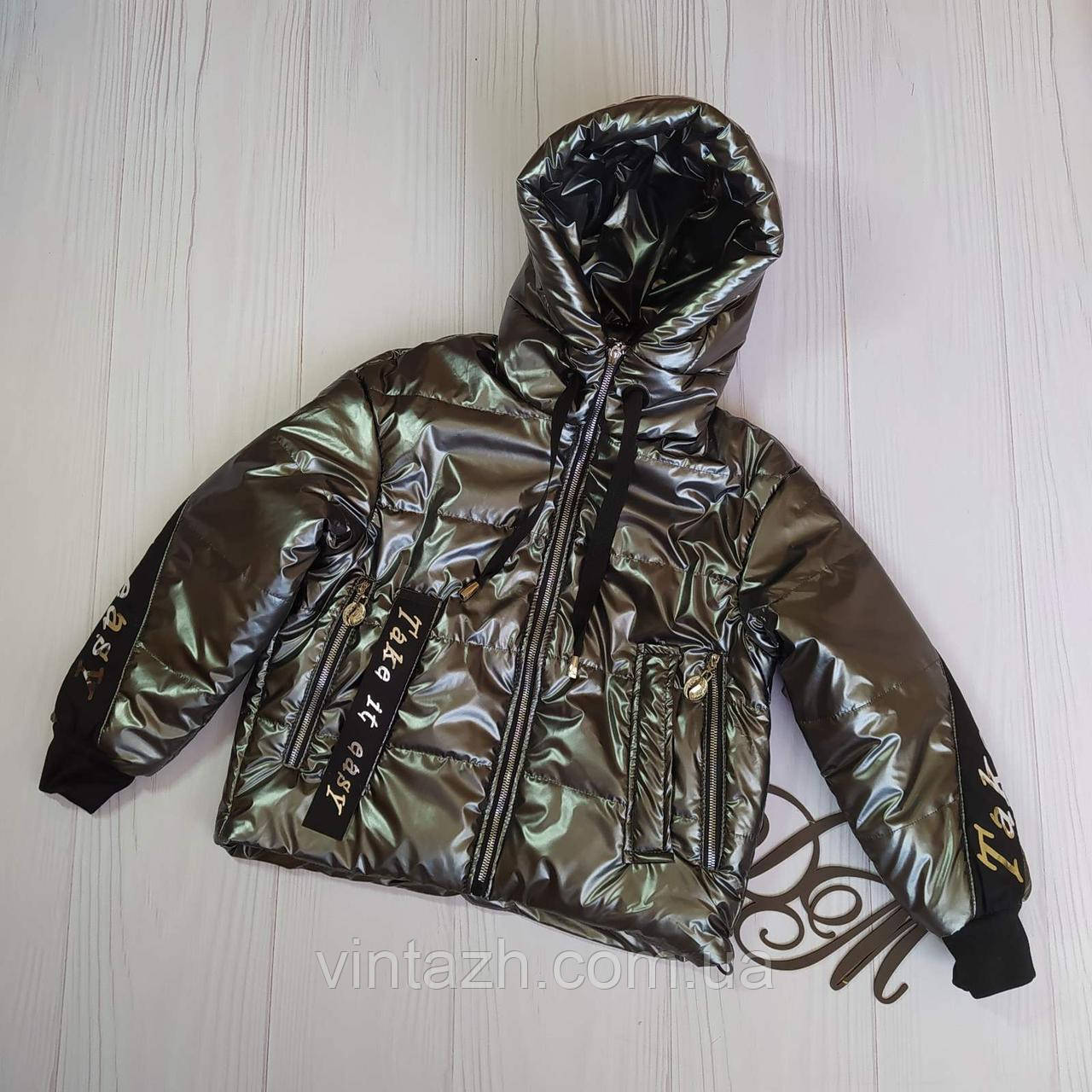 Стильна весняна куртка на дівчат на зростання 134-152