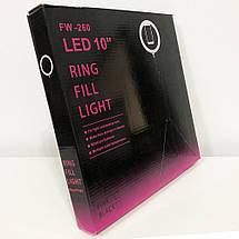 Кільцева лампа 26 см, фото 2
