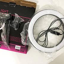 Кільцева лампа 26 см, фото 3
