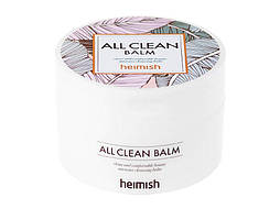 Очищающий бальзам для снятия макияжа Heimish All Clean Balm, 50 мл