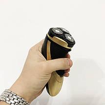Електробритва ROTEX RHC225-S. Колір: золотий, фото 2