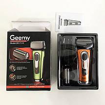 Електробритва бритва GEMEI GM-7110. Колір: помаранчевий, фото 2