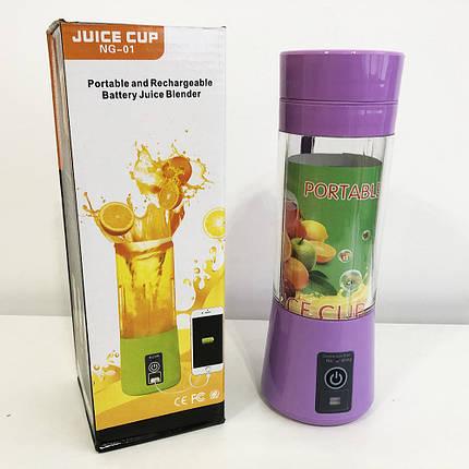 Блендер Smart Juice Cup Fruits USB. Цвет: фиолетовый, фото 2