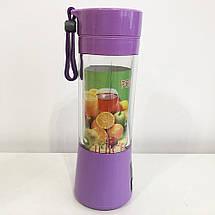 Блендер Smart Juice Cup Fruits USB. Цвет: фиолетовый, фото 3