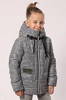 """Демисезонная светоотражающая куртка для мальчика """"Дэн"""""""