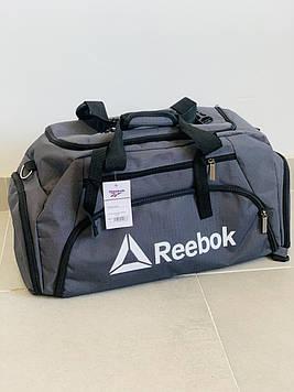 Спортивные мужские сумки