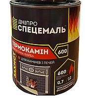 Эмаль жаростойкая КО-818,  ТЕРМОКАМИН 600 (0,7 кг) графит