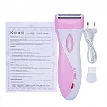 Женский эпилятор-бритва KEMEI КМ-3018 женская, фото 2