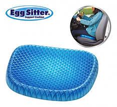 Ортопедична гелієва подушка EGG SITTER, фото 2