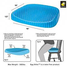 Ортопедична гелієва подушка EGG SITTER, фото 3