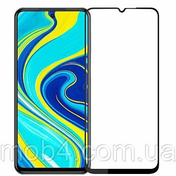 Защитное стекло для Samsung Galaxy (Самсунг) A42 (На весь экран)
