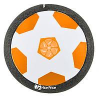 Аэромяч футболайзер для дома с подсветкой Hoverball Small 86008 черный/оранжевый (13148)