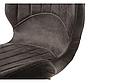 Полубарный стул B-19 серый, фото 9