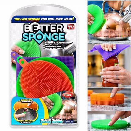 Набор силиконовых щеток-губок SUNROZ Better Sponge для посуды 3 шт, фото 2