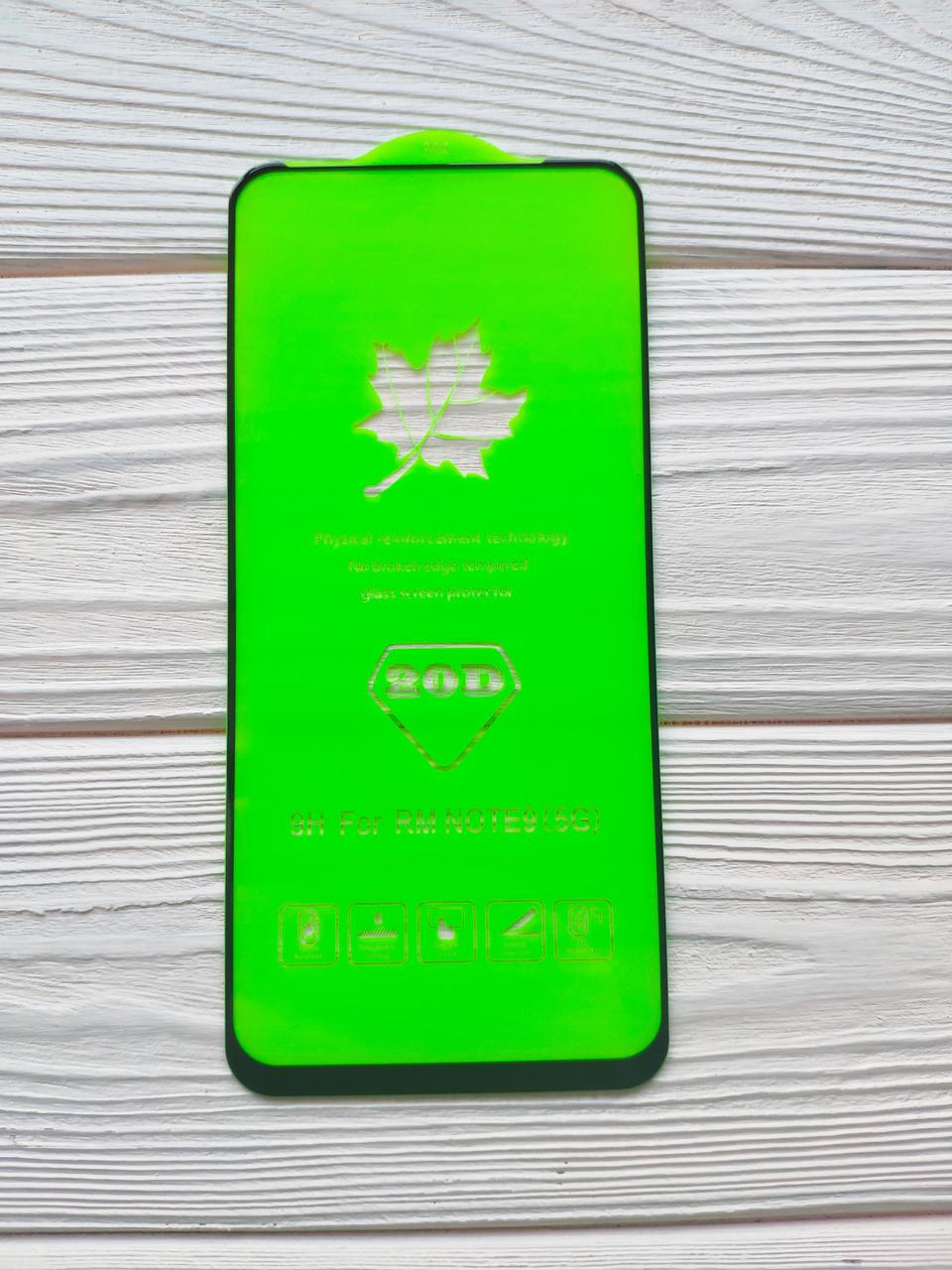 Защитное стекло 20D для Xiaomi Redmi Note 9 Glue Черное