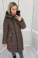 Куртка женская зимняя, арт. 414, цвет: шоколад