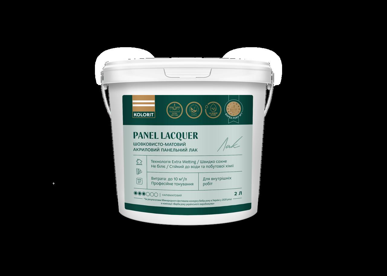 Panel Lacquer шелковисто-матовый панельный лак