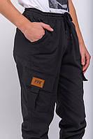 Джоггеры штаны карго для мальчика мужчины подростка, девочеки женщины с карманами цвет черный