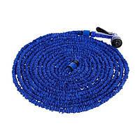Шланг для полива X HOSE 45 м + раcпылитель Синий