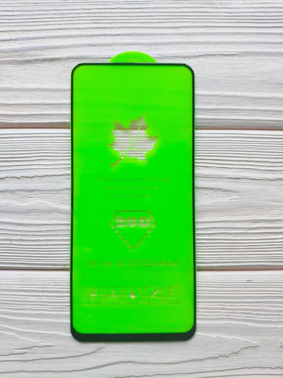 Захисне скло 20D для Oppo A53 Full Glue Чорне