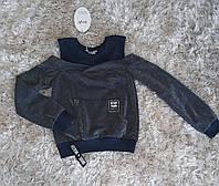 Свитшот с открытыми плечами для девочки 128-152 рост