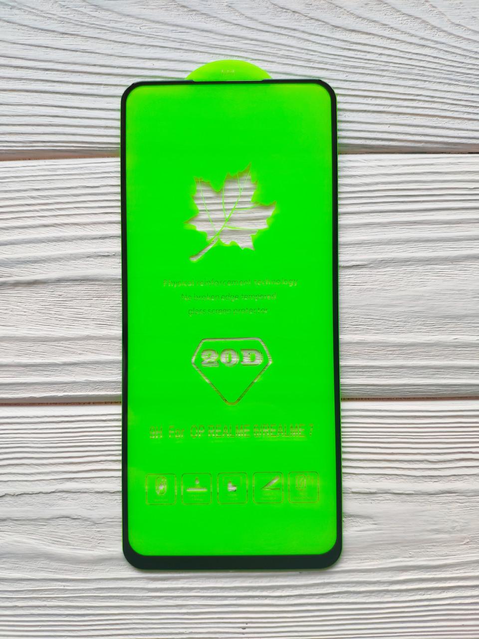 Защитное стекло 20D для Realme 6 / 7 Full Glue Черное