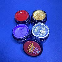 Набор 4 шт гель-краска Master Professional для дизайна ногтей  (021, 015, 005,026)