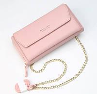 Женский клатч-сумочка Baellerry Leather пудровый