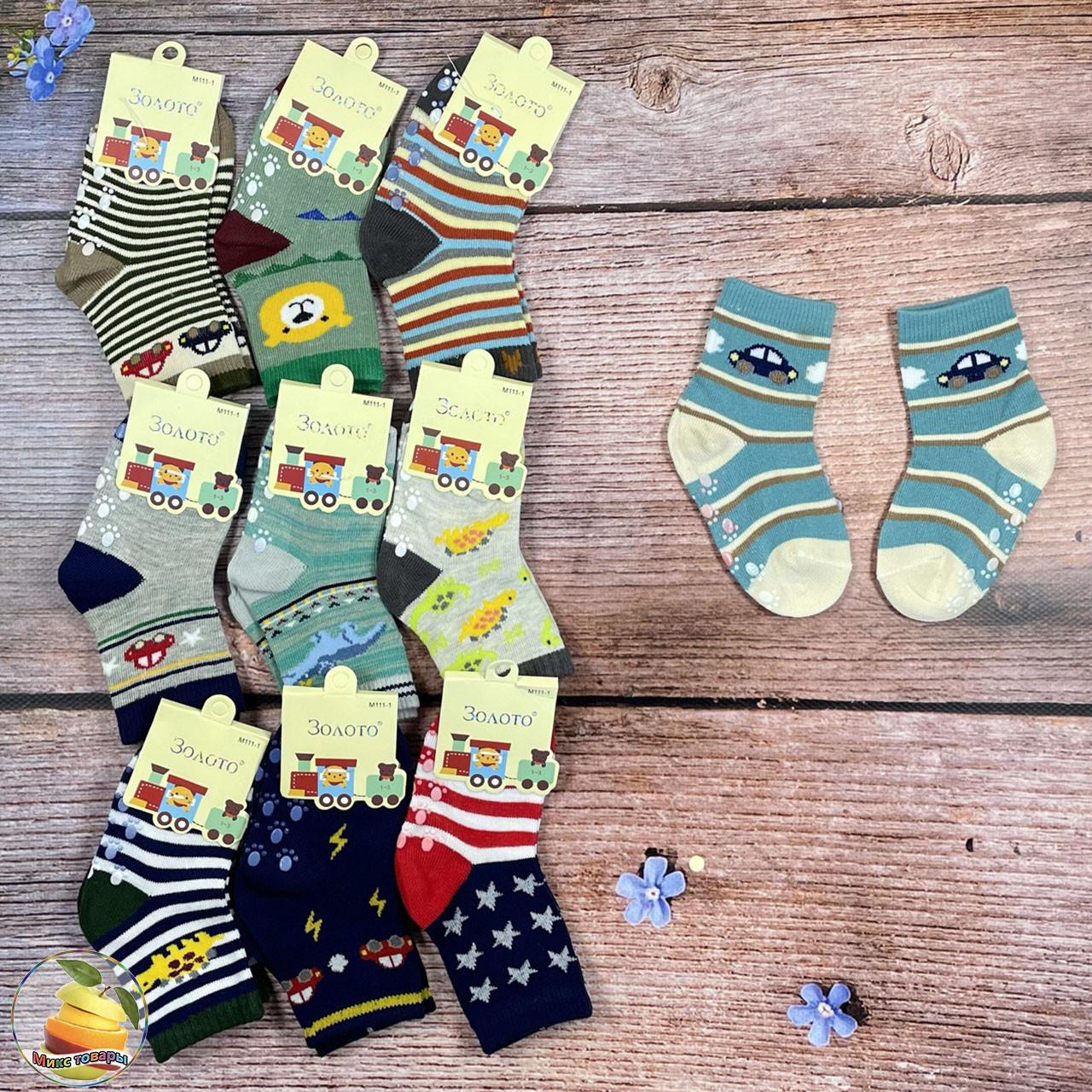 Дитячі шкарпетки з гальмами для хлопчика Розмір: 1 - 3 роки (01562-1)