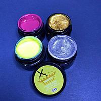 Гель-краска для ногтей Master Professional набор 4 шт (005, 015,030, 013)