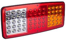 Фонарь LED задний универсальный 340 х 145 х 28  12 В